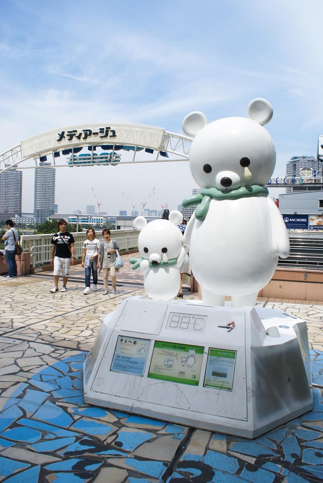 tokyo odaiba japan aqua city