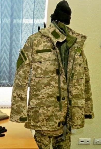Куртка утеплена польова ЗС України 2014