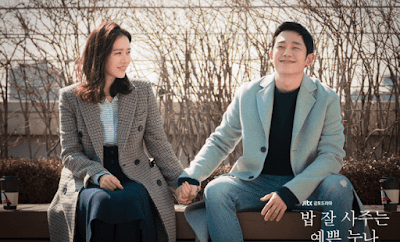 Something In The Rain, Drama Korea Something In The Rain, Filem & Drama Korea Bulan Jun 2018, Korean Drama, Drama Korea, Review By Miss Banu, Blog Miss Banu Story, Poster, Love Story, Cinta, Sweet, Artis Korea, Korean Style, Something In The Rain Cast, Pelakon Drama Korea Something In The Rain, Jung Hae In, Son Ye Jin, Jang So Yeon, Jung Eugene, Oh Ryong, Kil Hae Yeon, Drama Lakonan Jung Hae In,
