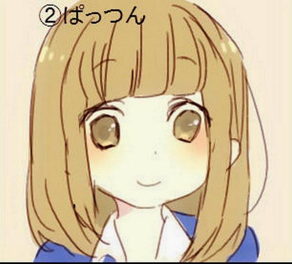 Jenis Rambut Cewek Jepang Yang Mana Kamu Suka Lihat Pribadi Mereka