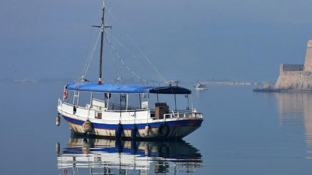 Πρόσθετα μέτρα στήριξης για τους αλιείς που επλήγησαν από την πανδημία