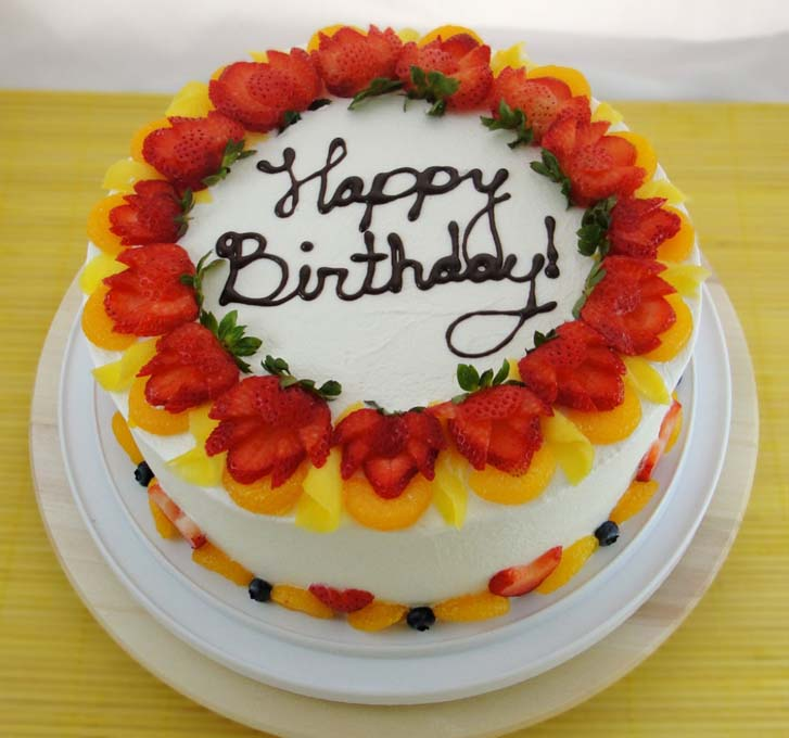 Fruit Birthday Cake Cake Magazine