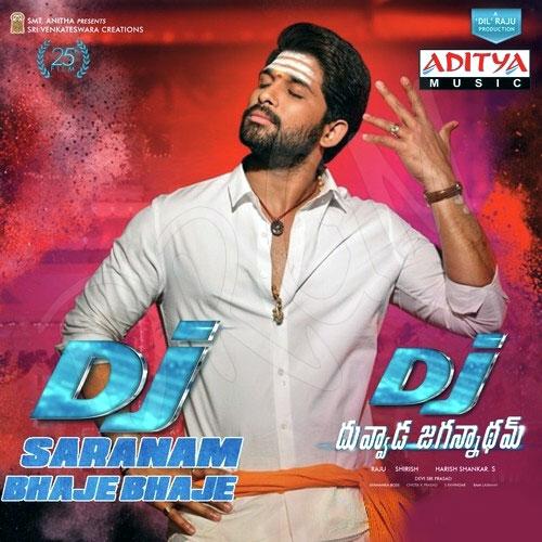 Saranam-Bhaje-Bhaje-DJ-Duvvada-Jagannadham-%25282017%2529-Album-Poster