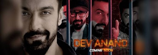 Colors TV Dev Anand 2017 Serial wiki timings, Barc or TRP rating this week, The Star cast of Dev Anand 2017