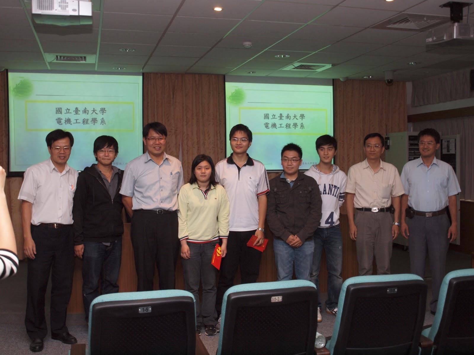 國立臺南大學 電機工程學系 系學會