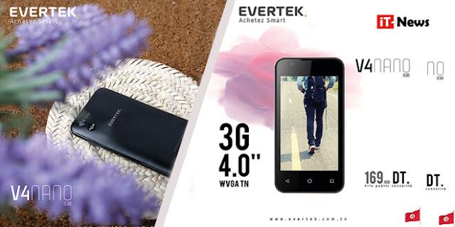 روم Evertek V4 اصدار 7.0