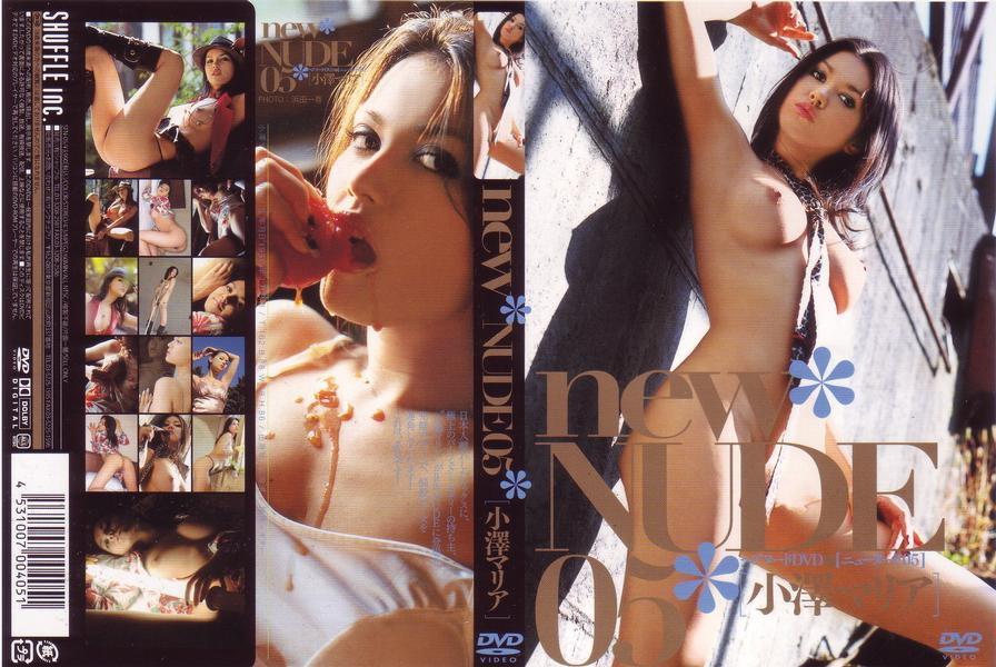 Maria ozawa new film-1214