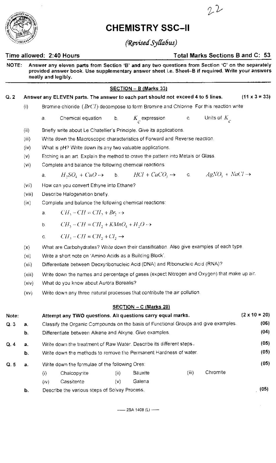7 most common problems faced by fbise oversea students top study this is a paper of chemistry ssc ii for pakistani students 2014 malvernweather Gallery