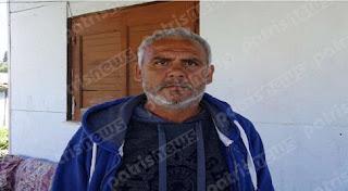 Δραματική ζωή για 52χρονο και τα πέντε παιδιά του στη Μυρτιά