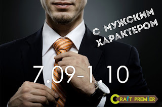 http://craftpremier.blogspot.ru/2016/09/blog-post.html#more