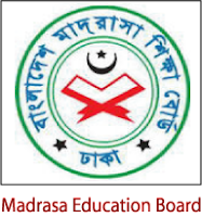 JDC Result 2016 - Madrasah Education Board