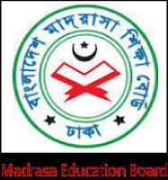 JDC Result 2017 - Madrasah Education Board