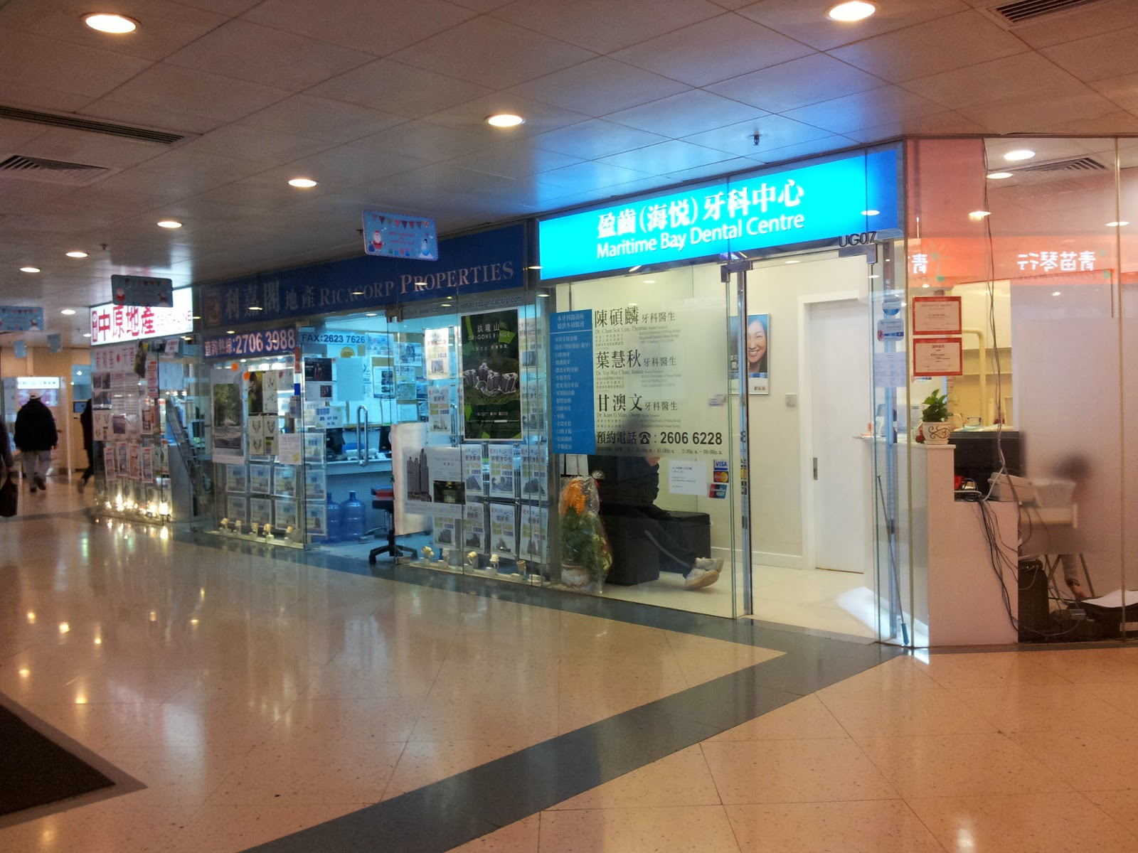 Grassroots O2: 巡視業務.領匯.海悅豪園購物商場 @2014-12-13