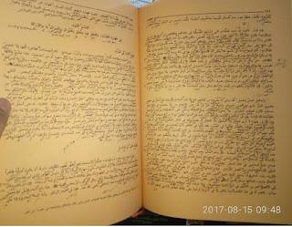 Kitab ihya ulumuddin makna pesantren hidayatut thullab