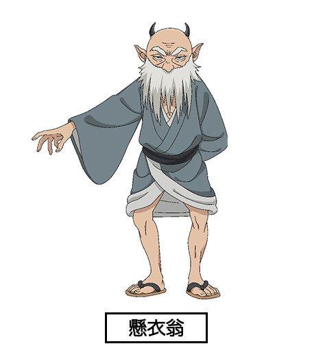 Shigeru Chiba se une a su reparto de voces como Keneo.