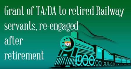 retired-railway-servants