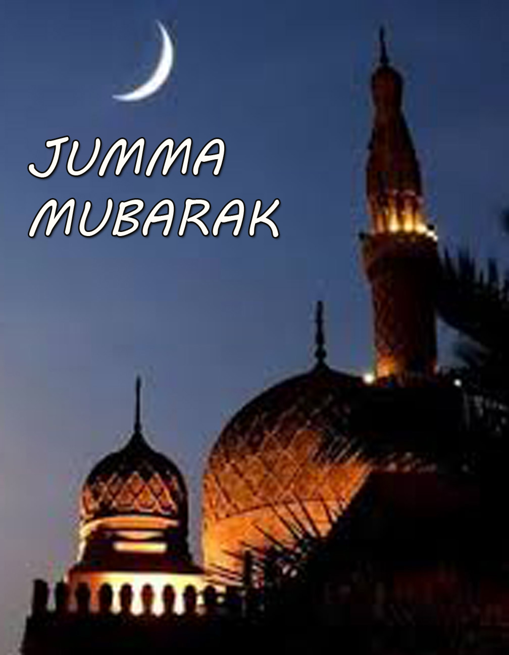pictures of the day jumma mubarak by dtn news it s friday pool logistics in lake forest ca pool logos free