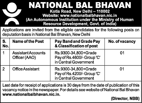 National Bal Bhavan Delhi Recruitment 2017