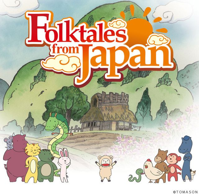 ふるさと再生 日本の昔ばなし , Folktales from Japan , TV , Anime , HD , On Going, Historical, Kids, Supernatural , TV Tokyo, Sony Music Entertainment, Peter Pan Creation , Tomason , 2012