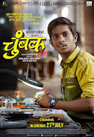 Chumbak Movie