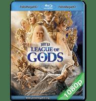LIGA DE LOS DIOSES (2016) 1080P HD MKV ESPAÑOL LATINO