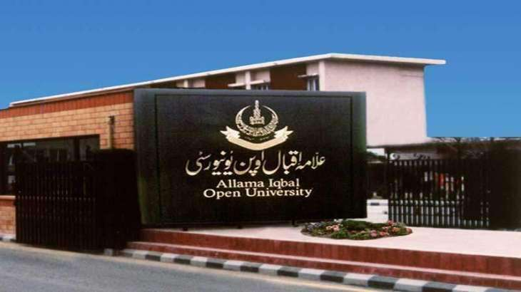 allama iqbal open university admission 2019, AIOU Spring Result 2019, allama iqbal open university courses, allama iqbal open university admission form 2019, allama iqbal open university result 2019, allama iqbal open university tutors, AIOU admission 2019 last date,
