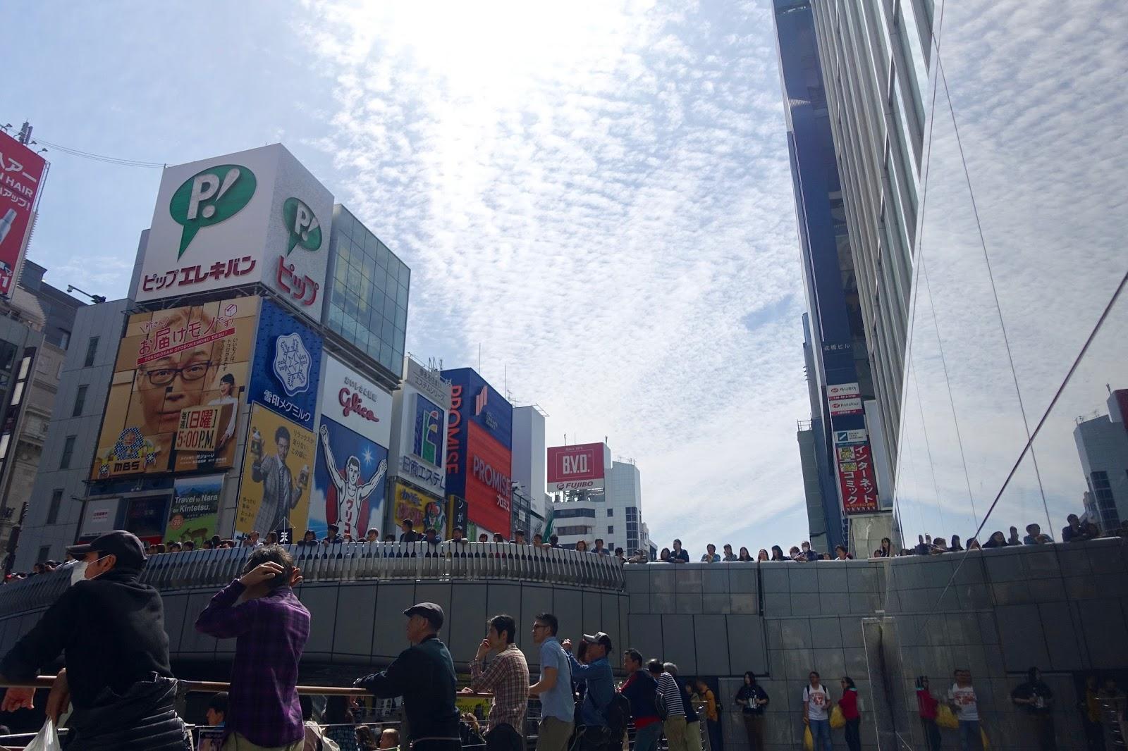 1 DAY IN OSAKA, JAPAN