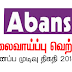 Vacancy In Abans   Post Of - Legal Manager