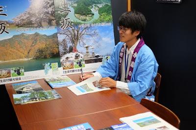 銀座NAGANO 生坂村への移住相談説明