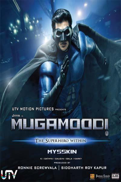 Mugamoodi Mp4 Full Movie | Mobile Movies Dubbed Mobile ...