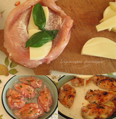 Пълнено пилешко филе с моцарела и босилек