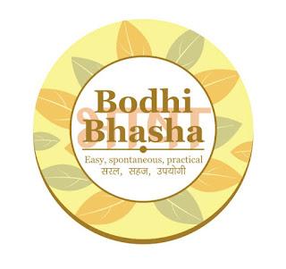 www.BodhiBooster.com, http://hindi.bodhibooster.com, http://news.bodhibooster.com, http://bhasha.bodhibooster.com