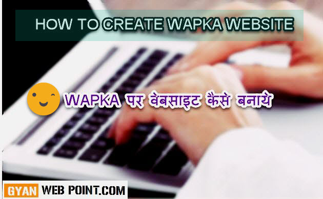 Wapka Par Music Ki Website Kaise Banaye