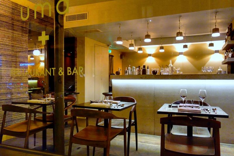 Restaurant Entre  Rives Paris