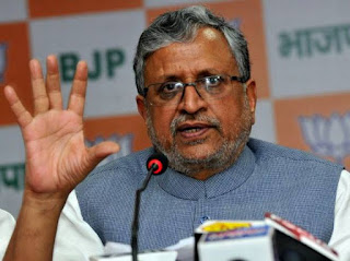 industries-on-sugar-mill-land-sushil-modi