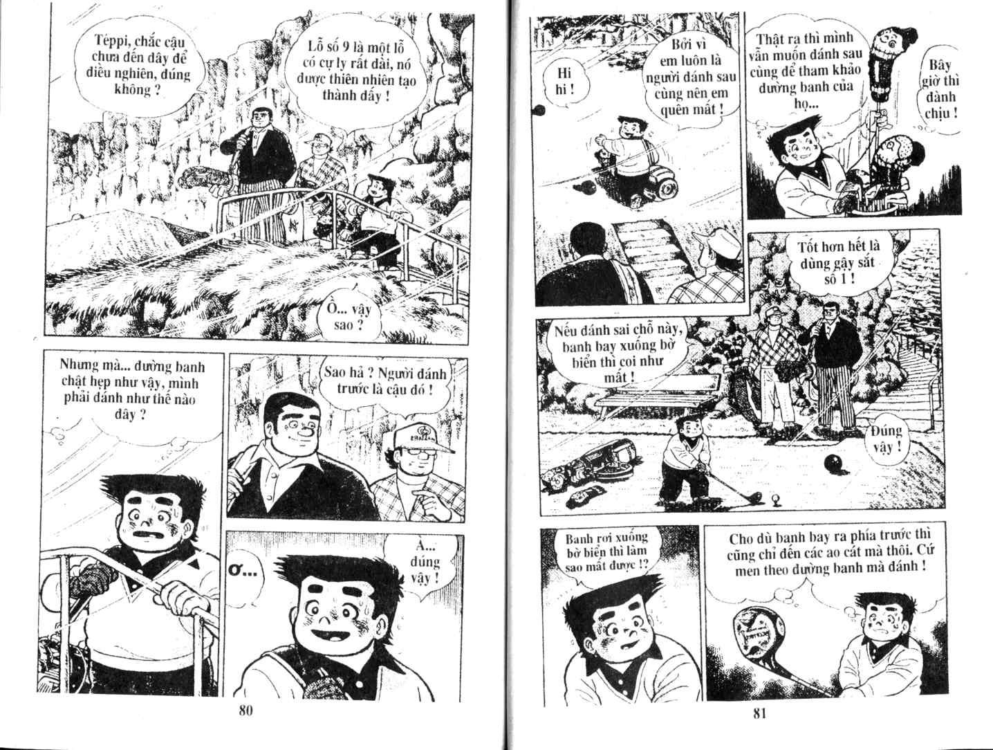 Ashita Tenki ni Naare chapter 16 trang 39