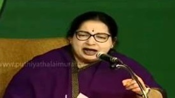 Jayalalithaa Replies to Opposition Parties' Criticism on ADMK's Manifesto
