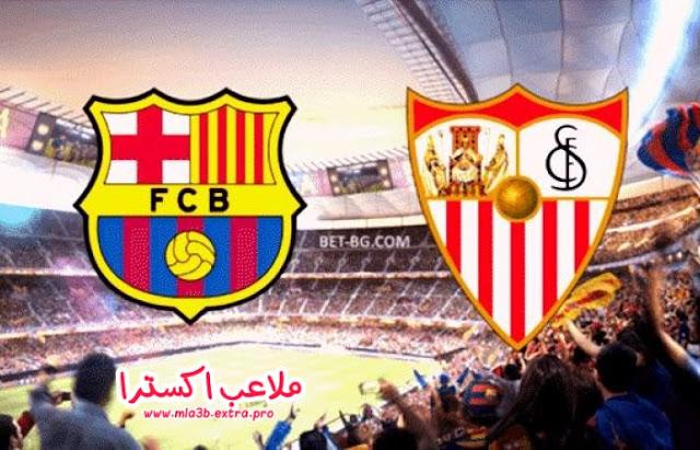 تتويج نادي برشلونة لكأس السوبر للمرة الثالث عشر بالفوز هدفين لهدف