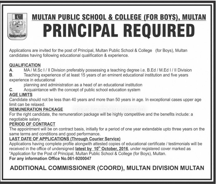 Principle Job in Multan Public School and College