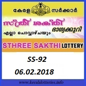 : STHREE SAKTHI (SS-92) LOTTERY RESULT FEBRUARY 06, 2018