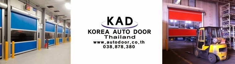 KAD Thailand High Speed Industrial Door