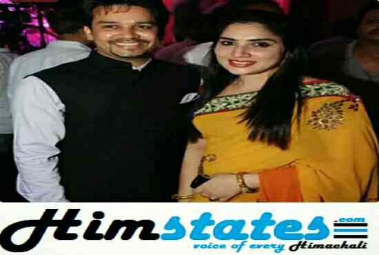Anurag Thakur's wife photo