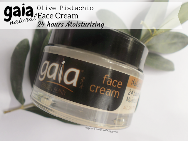 Gaia Olive Pistachio Natural Face Cream 24 hours Moisturizing : Review