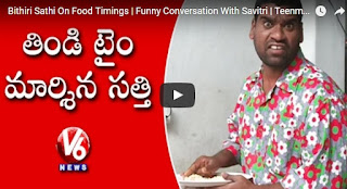 Bithiri Sathi On Food Timings  Funny Conversation With Savitri
