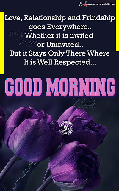 famous good morning messages in english, best messages on friendship in english, english quotes hd wallpapers