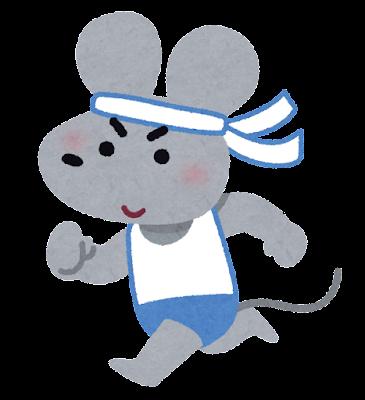 走るネズミのキャラクター