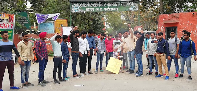 Student forced to commit suicide in BJP misrule: Krishna Atri