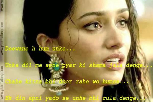Shayari Pyar Hindi Quote | Hindi Motivational Quotes | HD