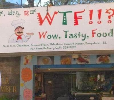 FunnyPics 125: INDIAN BUSINESS SHOP NAMES FAILS - FUNNY PICTURES