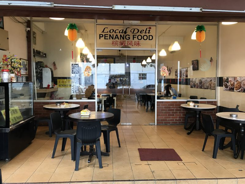 5 foods that students should try in Nilai, Negeri Sembilan